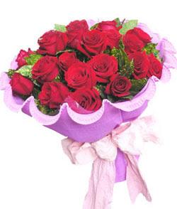 12 adet kırmızı gülden görsel buket  Çorum internetten çiçek satışı