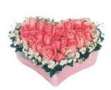 kalp içerisinde 9 adet pembe gül  Çorum ucuz çiçek gönder