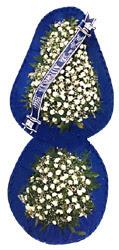 Çorum çiçek mağazası , çiçekçi adresleri  2,2 m. Boyunda tek katli ayakli sepet.