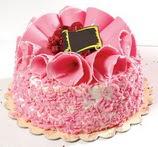 Pasta  4 ile 6 kisilik framboazli yas pasta  Çorum 14 şubat sevgililer günü çiçek