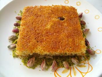 online pastane Essiz lezzette 1 kilo kadayif  Çorum cicekciler , cicek siparisi