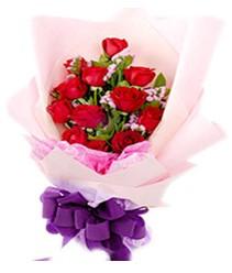 7 gülden kirmizi gül buketi sevenler alsin  Çorum çiçek gönderme