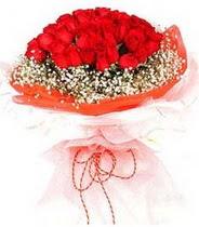 Çorum çiçek servisi , çiçekçi adresleri  21 adet askin kirmizi gül buketi