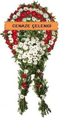 Cenaze çelenk modelleri  Çorum internetten çiçek satışı